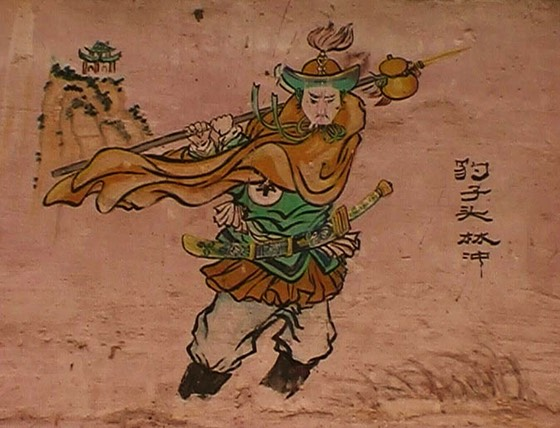 Shaolin Art, Taoist alchemist  secrets of immortality